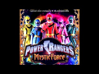 «�� ����� Power Rangers» ��� ������ ������� ��������� ������� - ��������������.